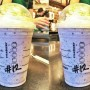 Picture: Starbucks Sells Blue And Green Seahawks Fraps